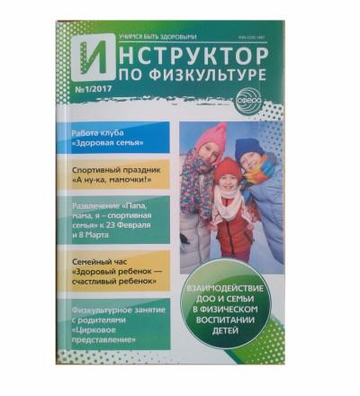 http://kulemina.ucoz.site/_si/0/s26483944.jpg