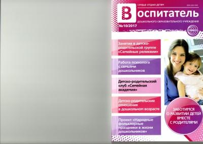 http://kulemina.ucoz.site/_si/0/s79014347.jpg